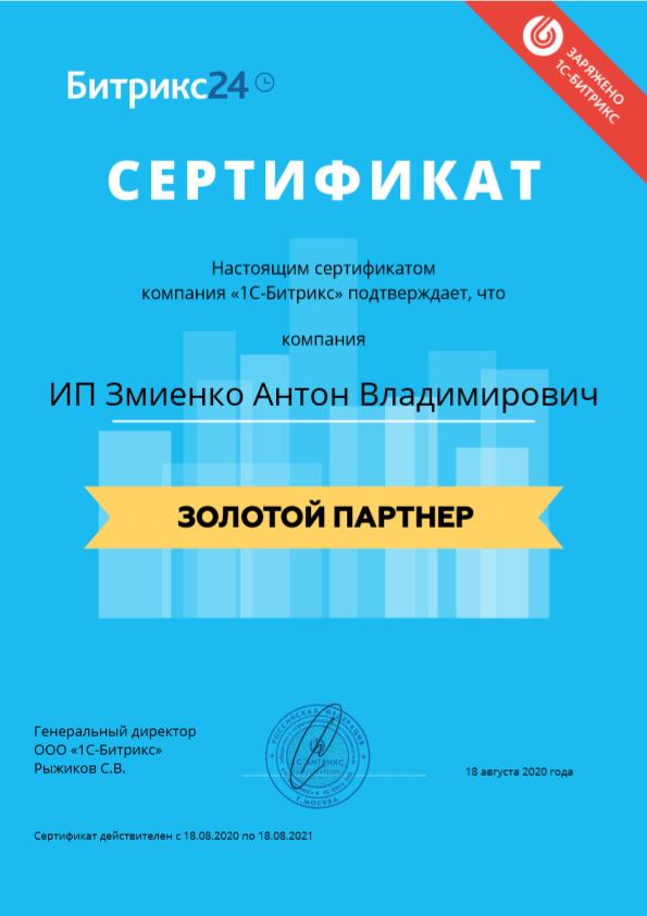 2020-09-03_22-54-50